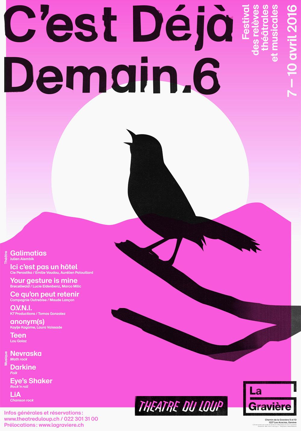 AMI-loup-cdd6-poster2